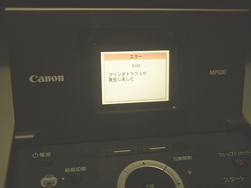 P1080313_2