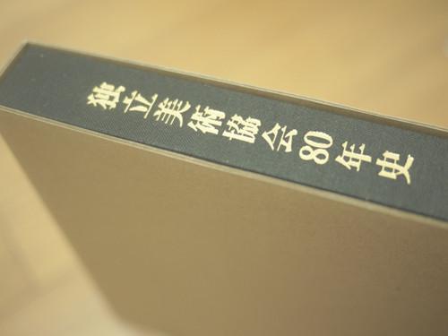 P1100489