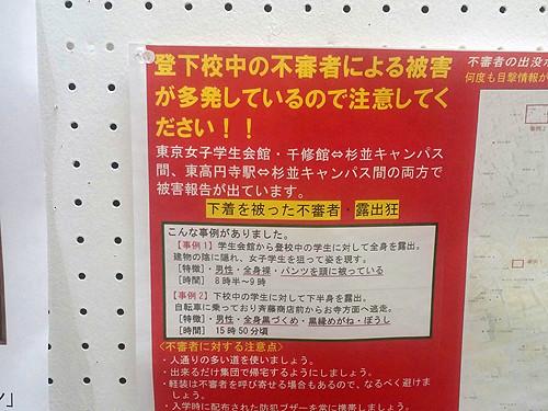 20161118_114138_resized