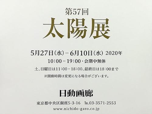 Img_20200522_200036